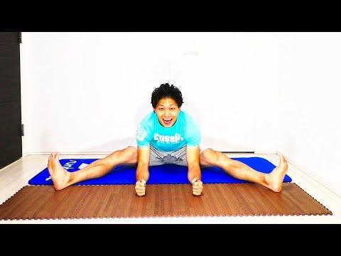 【10分】どんなに体が硬くても開脚できるようになるストレッチ!