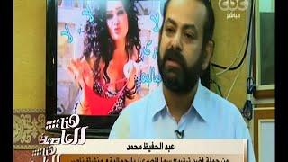 #هنا_العاصمة | حملة ضد ترشح سما المصري بالجمالية ومنشأة ناصر
