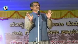 Latest Comedy Of Pranesh | Wastage Of Water | Live Show 26 | Kannada Jokes | OFFICIAL Pranesh Beechi