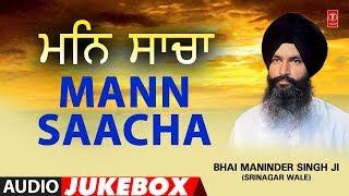 MANN SAACHA | AUDIO JUKEBOX | BHAI MANINDER SINGH (SRINAGAR WALE)