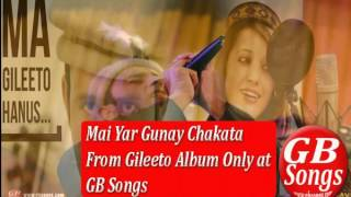 Shina song my Gilgit.