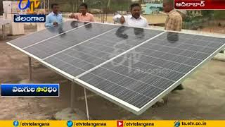 Video Total Solar Electricity   in Rural Water Supply Superedenting Office   at Adilabad download MP3, 3GP, MP4, WEBM, AVI, FLV Oktober 2018