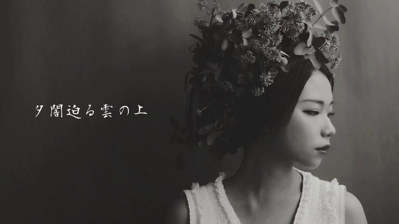 雲の上 夕闇 迫る テルーの唄 /