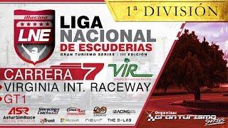 iRacing | GT Series | III LNE | 1ª División | Carrera 7