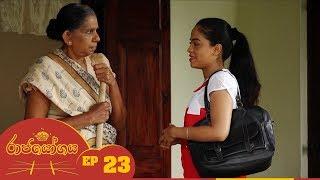 Raja Yogaya | Episode 23 - (2018-08-15) | ITN Thumbnail