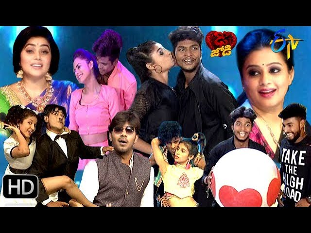 Dhee Jodi Semi Finals | 21st August 2019    | Full Episode | ETV Telugu