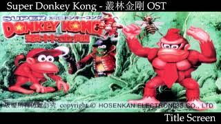 Super Donkey Kong 叢林金剛 OST - Title Screen