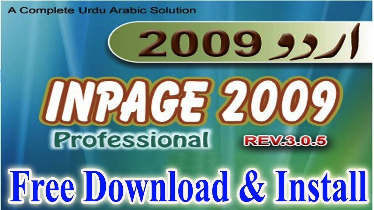 inpage urdu software free download for pc