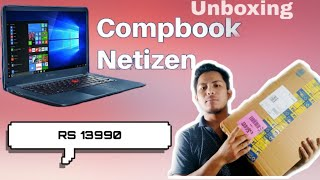 Best Laptop At just 14000 iBall compbook netizen | Windows 10 Laptop At just 14000