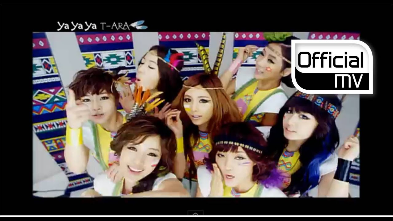 T-ARA - Yayaya » Color Coded Lyrics