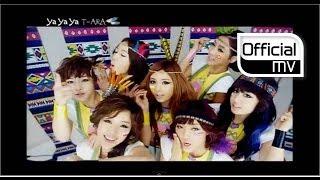 [MV] T-ARA(티아라) _ yayaya(야야야) * This music video was already ...