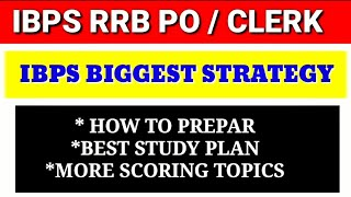 IBPS rrb biggest strategy 2020| ibps rrb po 2020| how to prepare for IBPS 2020 |IBPS rrb 2020 telugu