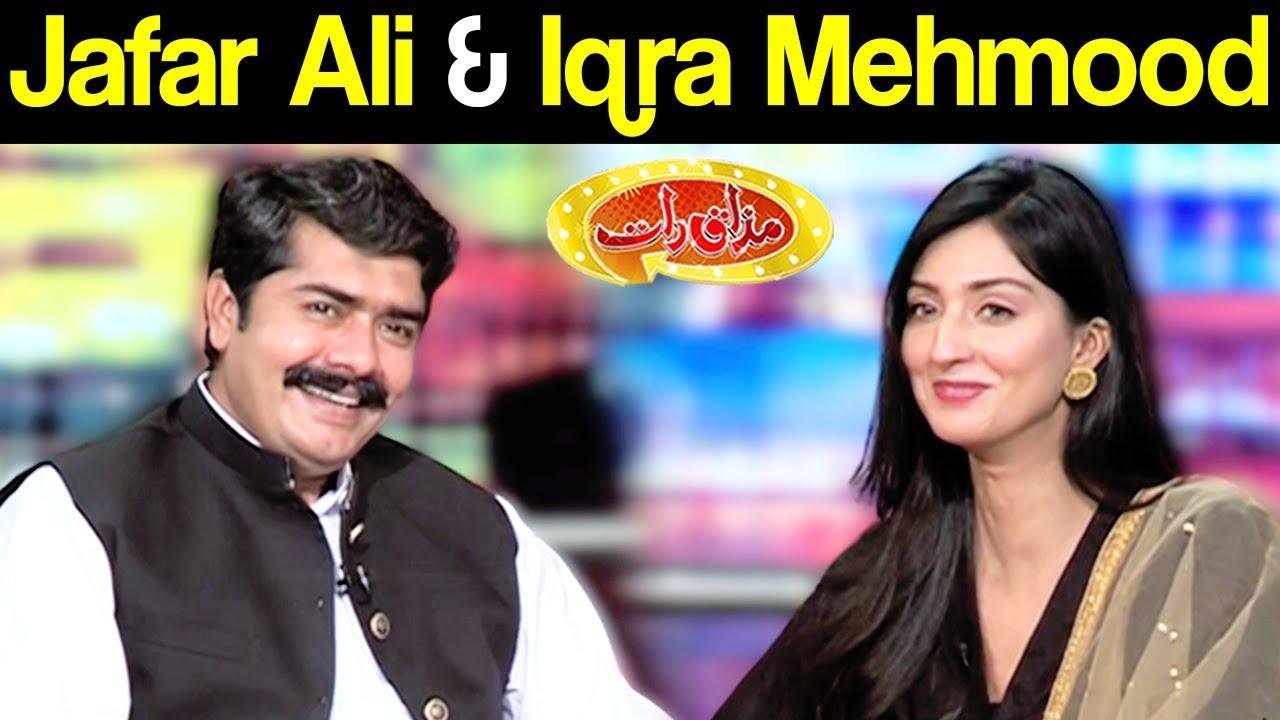 Download Jafar Ali & Iqra Mehmood | Mazaaq Raat 16 June 2020 | مذاق رات | Dunya News | MR1