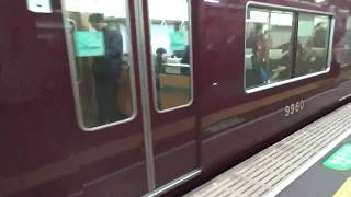 【阪急】阪急電車で京都方面地下鉄烏丸駅まで移動。女性専用車に乗る痛恨のミス。(2019.2.12)