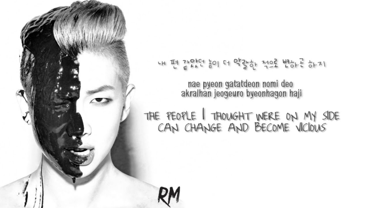 Best Meaningful Quotes Wallpapers Rap Monster Life 1st Mixtape Han Rom Eng Lyrics