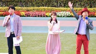 2017.05.21第78回優駿牝馬オークス(G1)レース回顧①谷桃子&TIM(ゴルゴ松...