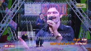 Kehro Bewfa Jo - Munwar Mumtaz Molai - New Song 2019 - SR Production