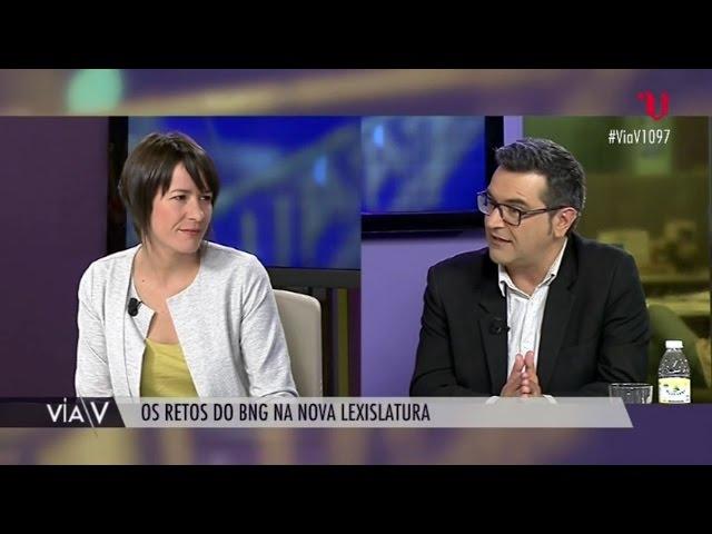 Entrevista de Ana Pontón en VTelevisión (05/10/2016)