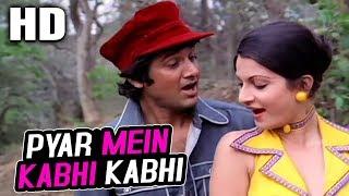 Pyar Mein Kabhi Kabhi   Shailendra Singh, Lata Mangeshkar   Chalte Chalte 1976 Songs   Vishal Anand