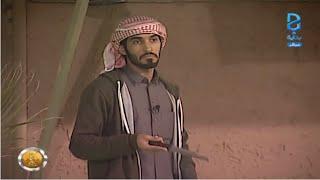 إغلاق غرفة الهامور راجح الحارثي بأمر أبو كاتم | #زد_رصيدك45