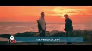 Nigahiga- Bromance (rus sub)