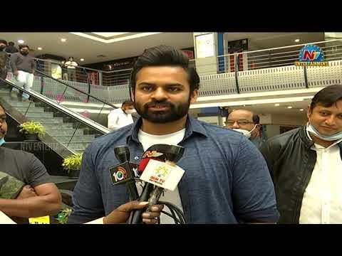 Tollywood Young Heroes Sai Dharam Tej At Prasads Imax | NTV Entertainment