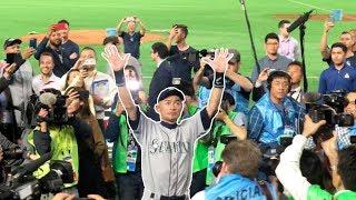 Ichiro Suzuki's final MLB game at the Tokyo Dome