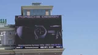 Рекламный ролик «Порше Дизайн» (Porsche Design)