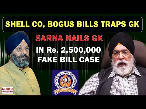 Sarna Nails GK In Rs. 2,500,000 Fake Bill Case || SNE