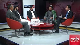 TAWDE KHABARE: NUG's Activities For Human Rights Discussed