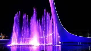 Музыкальный фонтан в Олимпийском парке в Сочи.