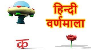 हिंदी स्वरमाला | Varnamala For Kids | हिंदी वर्णमाला | Hindi Alphabet Song | Hindi Rhymes
