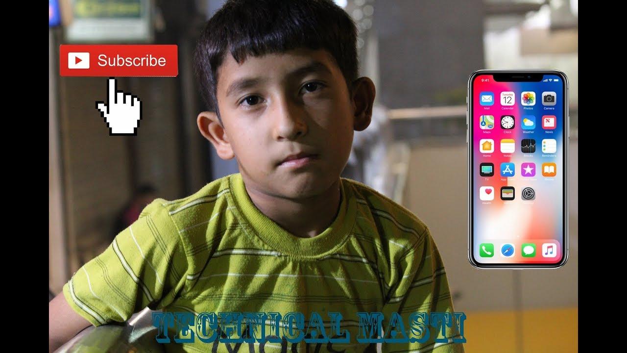 i phone x unboxing funny ,technical guruji look in their childhood