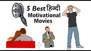 5 Best Bollywood Motivational Movies | हिंदी Inspirational Films