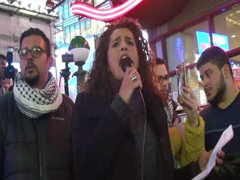 Times Square Rally Opposing Jerusalem As Capital of Israel