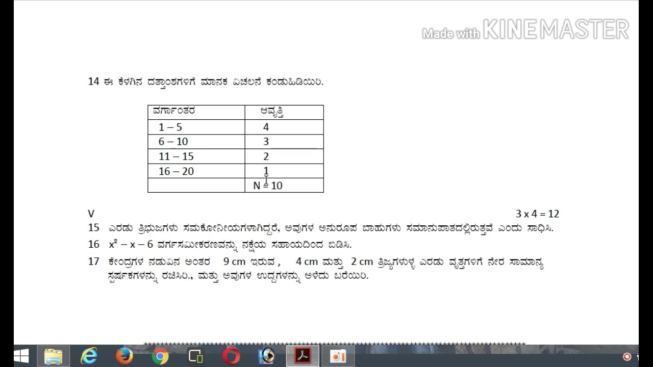SSLC maths Kannada medium passing package March 2018 work similiar type  questions of same patterns