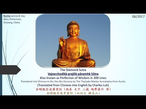 Diamond Sutra by Charles Luk [English Zen/Chan Buddhism Sutras Audiobook Part 2A of 7] (1080P)