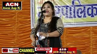 सुश्री सलोनी राणा  || mandalgadh kavi sammelan || हास्य कवि सम्मेल|| Saloni Rana |{आगरा}