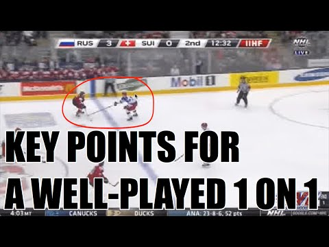 Key Points for a Well-Played 1 on 1