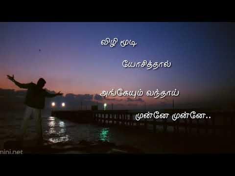 Vizhi Moodi Yosithal Song Lyrics   Harris Jayaraj   Surya   Thamanah   WhatsApp Status