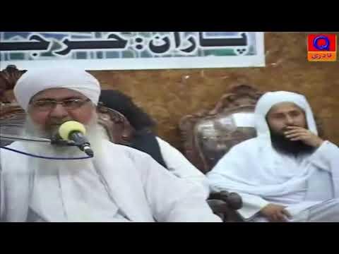 Mufti Abdul Raheem Sikandari Roze Dhani Conference Ole Bayan Part 02