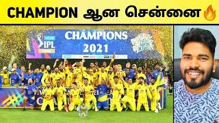 CSK VS KKR Finals Meme Review   CSK Won 4th IPL Championship   Faf Du Plessis 86(59)   Shardul 3/38
