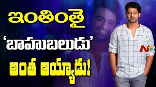 Rebel Star Prabhas Birthday Special Video || HBD Darling Prabhas || NTV