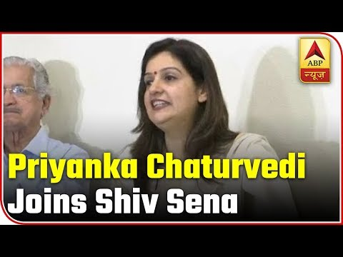 Priyanka Chaturvedi Joins Shiv Sena Hours After Resigning From Congress | ABP News