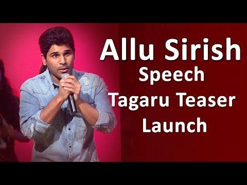 Telugu Actor ALLU SIRISH Speaks Kannada At Tagaru Teaser launch | Dr. Shivrajkumar | SIRI MOBILE TV