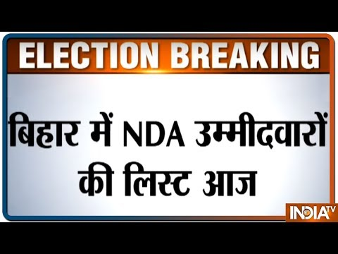 Lok Sabha Election 2019: Bihar NDA to announce candidate list today