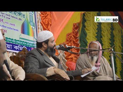 অতীব গুরুত্বপূর্ণ কিছু ইসলামিক প্রশ্নোত্তর│Question & Answer│by Dr. Khondokar Abdullah Jahangir