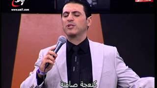 احسبها صح ٢٠١٢ - ترنيمة لا لن أرى حبا - زياد شحادة