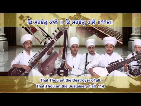 Jaap Sahib by Akal Academy - Anahad Bani Jatha Gurdwara Baru Sahib!