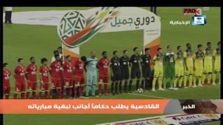 أخبار الرياضة.. طارق حامدي بين إنجازاته في الكاراتيه ومعاناته في التعليم